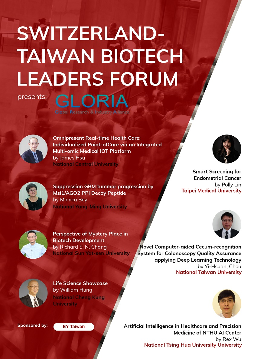 Switzerland Taiwan Biotech Leaders Forum – Europe-Taiwan